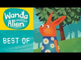 Wanda - Wanda And The Alien