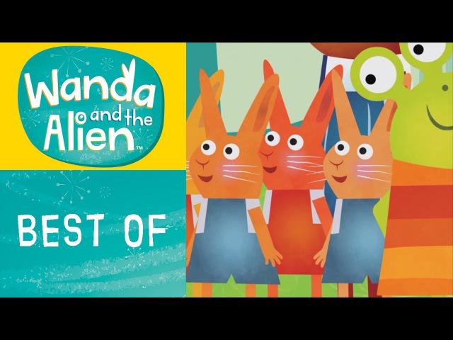 Wanda's Brothers Sisters - Wanda And The Alien