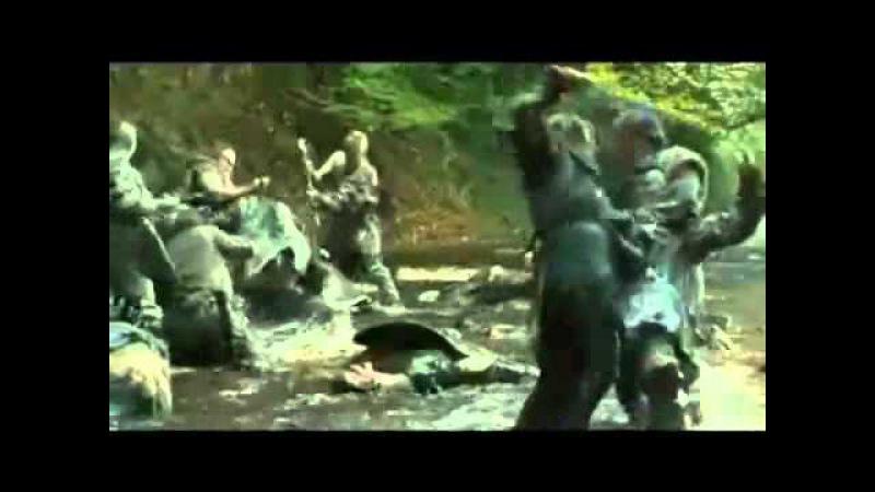 Битва за орла девятого легиона