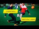 Олимпиец 50 Импульс-МАКС Весенний Чемпионат 10 мая