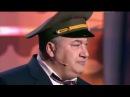 Женщина в армии это Ого-Го говорит Маменко Игорь с юмором