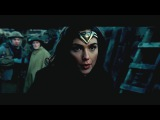 Клип по чудо женщина и бэтмен против супермена