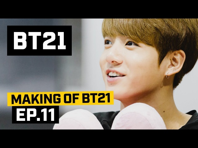 BT21 Making of BT21 EP 11