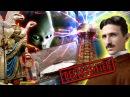 Alcyon Pléiades 63 Déclassification Ovnis Aliens Satanisme Vatican hommes en noir Tesla