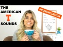 The American T Sounds Pronunciation Eng