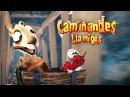 Смешной мультик для детей - Каминандес 3 Лламигос
