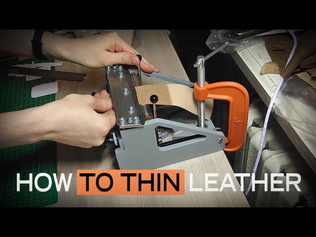 How to thin leather | Как я истончаю/шерфую кожу для кукольной миниатюры