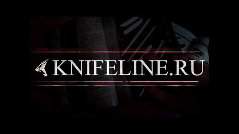 Складной нож CRKT Ripple.