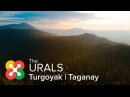 The Urals Turgoyak Taganay 4K drone footage