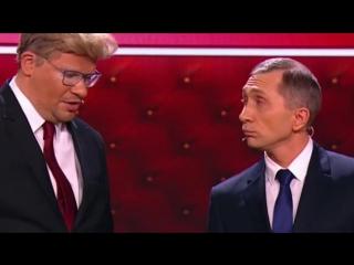 ComedyClub - Трамп и Путин играют в