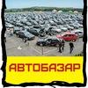 Яготинський Автобазар