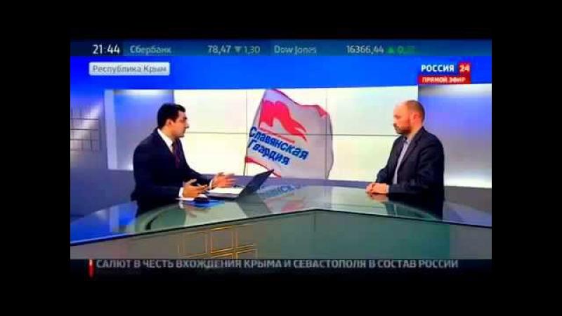 СБУ превращается в службу бандеризации Украины