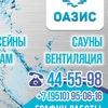 Строительство бассейнов,саун,хамамов в Ульяновск