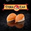 Суши Сан: вкусные суши и роллы! Доставка суши.