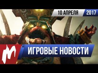Игромания! Игровые новости, 10 апреля (Xbox Scorpio, Call Of Duty, Total War  Warhammer 2)