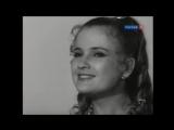 День на двоих - Мария Кодряну 1971