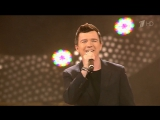 Rick Astley - Never Gonna Give You Up (Дискотека 80-х 2013) Рик Эстли