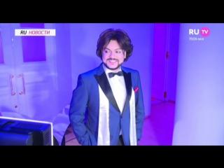 Филипп Киркоров на премии журнала GQ 100 самых стильных