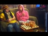 Растаманы Кекс и Укроп - Шахматы