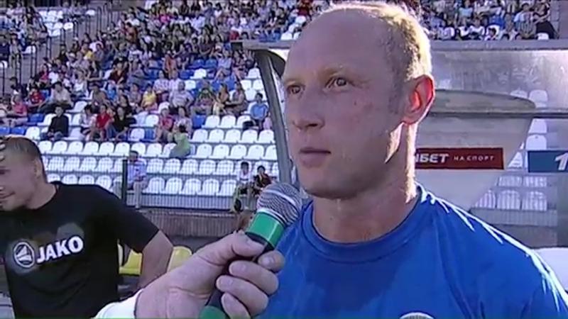 Денис Абышев о сопернике и атмосфере на матче