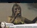 Оксана Почепа (Акула) - Стаи птиц