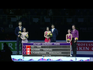 Four Continents Championships 2017. Pairs - Victory Ceremony