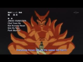 [AnimeOpend] Naruto Shippuden 29 ED | Ending / Наруто Ураганные Хроники 29 Эндинг (720p HD)