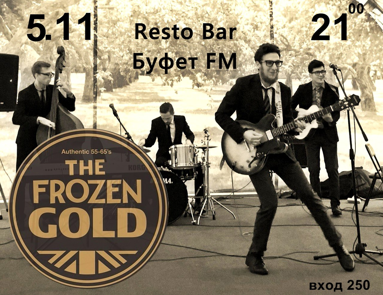 05.11 The Frozen Gold в Буфет FM
