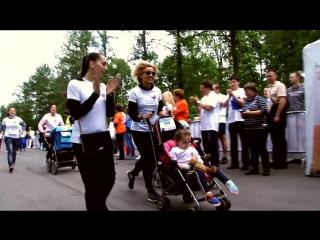 Победная 100-метровка детей-бабочек на Забеге добрых дел
