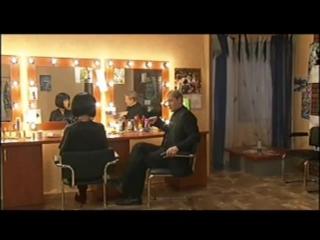 Сериал Волчица 17 серия
