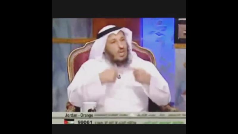 Шейх Усман аль Хамис Мухаммад Абдул Ваххаб  » онлайн видео ролик на XXL Порно онлайн