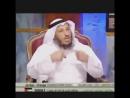 Шейх Усман аль Хамис Мухаммад Абдул Ваххаб