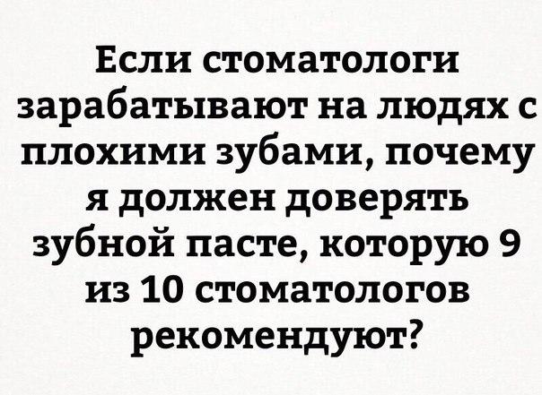 Фото №456251414 со страницы Николая Обухова