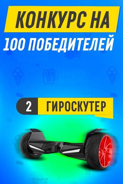В ЧЕСТЬ 1000 ПОДПИСЧИКОВ!! 🎈🎈🎈🏆Чтобы принять участие и  победить нуж