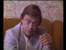 Николай Караченцов - А у меня всё схвачено1986
