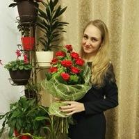 Юлия Ермакова