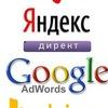 Магазин купонов Adwords, Директ, Bing, MyTarget