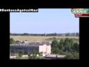 Обращение Десантов ополченцев к ВДВ Украины Будет вам горячо, я отвечаю! Новости