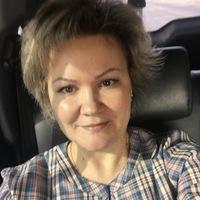 Надя Наметкина
