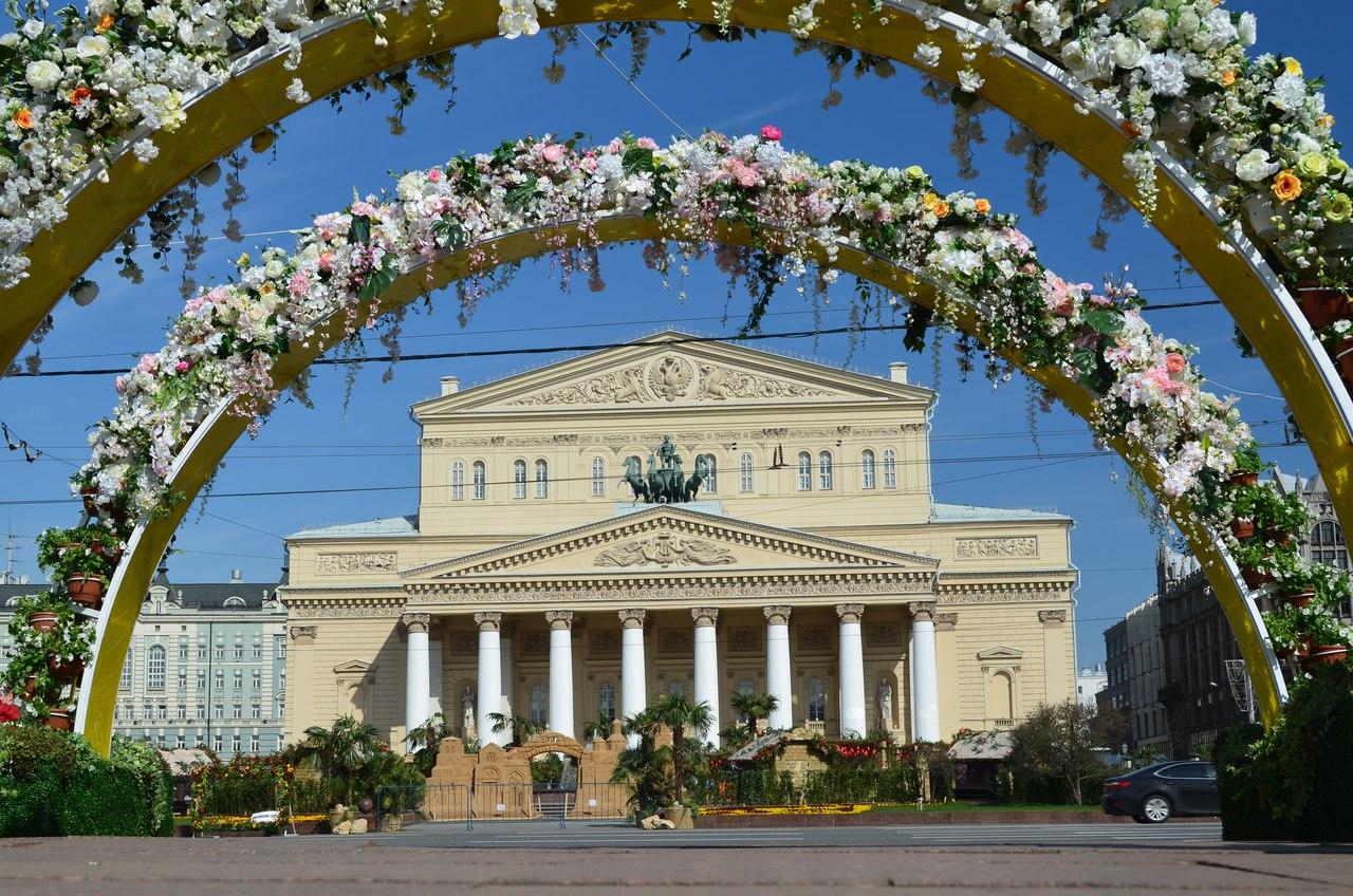 yRXhnujdnIY Москва - столица России.
