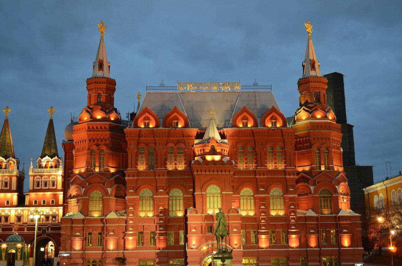 _TLn8824zuE Москва - столица России.