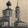 Церковь Власия, епископа Севастийского