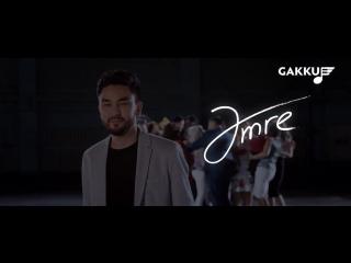 Әmre - Анашым [2017]