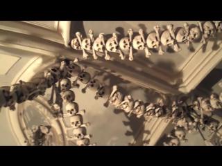 Церковь из костей - Костница Кутна Гора. Костница Седлецкого монастыря / Church of Bones - Kutná Hora Ossuary Kostnice Sedlec Mo