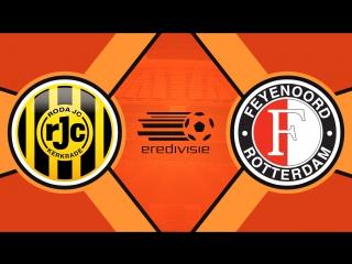 Рода 1:1 Фейеноорд | Голландская Эредивизи 2017/18 | 10-й тур | Обзор матча