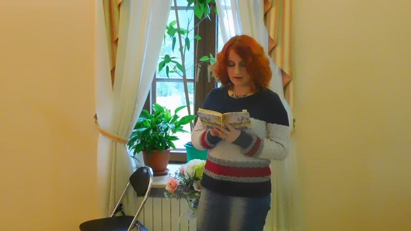 Пономарёва Марина Стихотворение Жещина