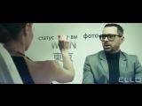 Дискотека Авария ft. Батишта - Лабиринт