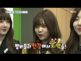 170212 Section TV| GFriend - Stars who meet at graduation ceremony