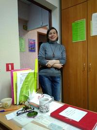 Руденко Людмила (Ташлыкова)