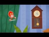 Новые МультФильмы - Фиксики - Часы (1)